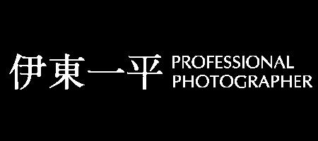 栃木県宇都宮市の写真館/撮影のことなら伊東写真館へお問い合わせください